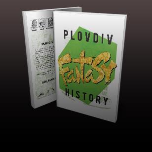 Plovdiv Fantasy History